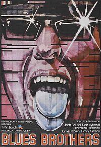 Братья Блюз (1980)