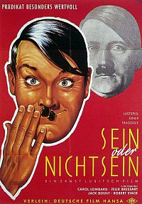 Быть или не быть (1942)