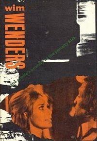 Страх вратаря перед пенальти (1971)