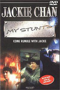 Джеки Чан: Мои трюки (1999)
