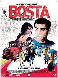 Автобус (2005)