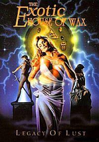 Дом ночных грез (1997)
