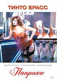 Фильмы из раздела эротика фото 344-253
