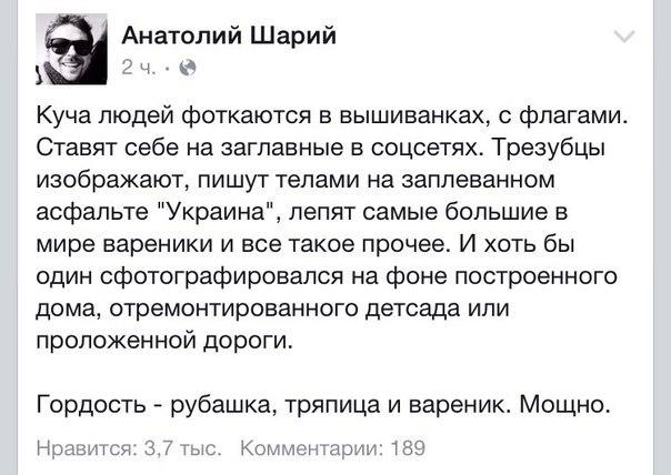 В Москве начался пожар в консерватории - Цензор.НЕТ 2499