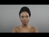 100 лет красоты за минуту - Кения