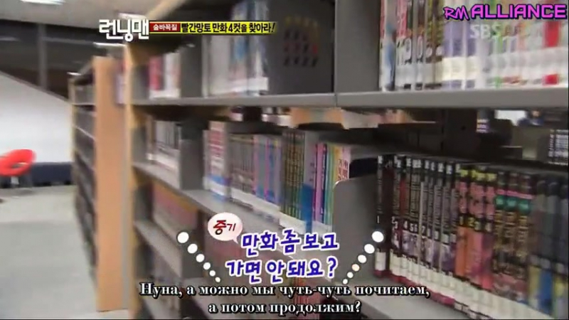 Беглецы_RunningMan_런닝맨 (Ep.25 – 2011.01.09) – Park BoYoung (Часть 2) [РУСС. САБ] (online-video-cutter.com)