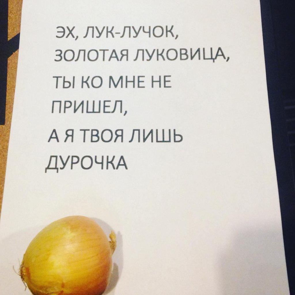 """Передача """"Вечерний Ургант"""" с Аллой Михеевой и не только. - Страница 6 Z1gRqy1G0xc"""