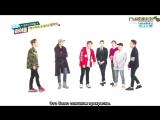 [RUSBLOCK] 160330 Weekly Idol Ep 244, Block B рус.саб