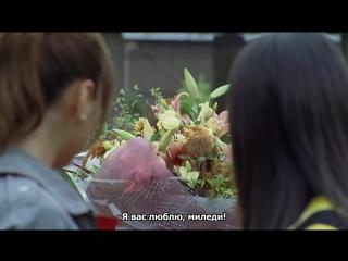 [FRT Sora] Go-Onger 26 [480p] [SUB]