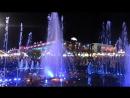 Поющий фонтан в Сохо. Шарм эль шейх