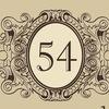 """Банкетный Зал """"Banquet hall 54"""" в г.Омске"""