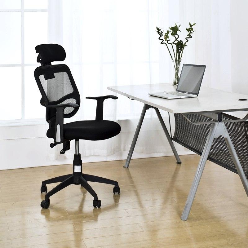 Sillon oficina ergonomico sharemedoc for Silla oficina baquet