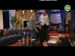 Сериал ГИБДД и т.д. серия 15