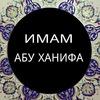 Ислам Хамитов