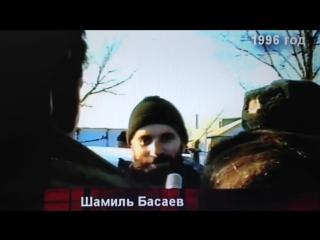 [Хасавюрт LIVE] Шутки Шамиля Басаева