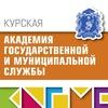 Абитуриент Академии госслужбы - КАГМС