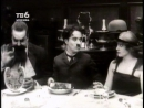 ТВ-6 - 23 июля 1995 - Чаплиниада - фильм Граф (Чарли Чаплин)