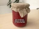 Как Сохранить Малину на Зиму, Рецепт (Маленькие Секреты) Raspberries