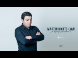 Martin Mkrtchyan - Im kyanqe gunavorvel a
