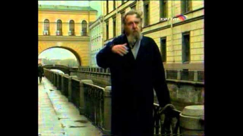 Академик Александр Михайлович Панченко. Александр III, царь миротворец 2/2. Русские цари (1995,2004)