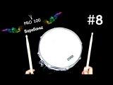 Урок игры на Барабанах #8 Дробь и двойные удары Видео школа Pro100 Барабаны
