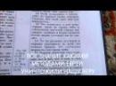 Яхве даёт указания евреям захватывать чужие земли и богатства в ветхом завете