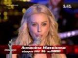 Антонина Матвиенко - Злива полум'я