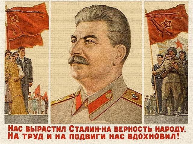 Государственный Гимн СССР (Сталинский - 1950)