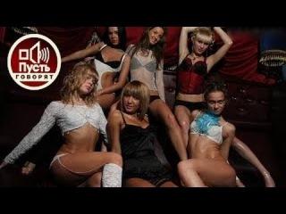 Порно клубы в костроме