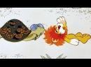 Я на солнышке лежу - Союзмультфильм: песенка из мультфильма Карусель - теремок тв...