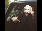 Тиман-Мой Лучший Друг Это Президент Путин