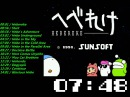 Nes Ufouria Soundtrack