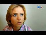 ПРЕВОСХОДНАЯ РУССКАЯ МЕЛОДРАМА «Когда наступит рассвет» 2 серия Смотреть фильмы мелодрамы русские 20
