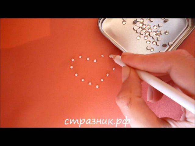 ПРОСТОЙ СПОСОБ как клеить стразы на клей восковым карандашом.