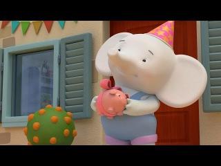 Тима и Тома. День Рождения
