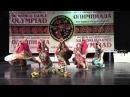 Феллахи Fellahi. Small group, folk. XII World Dance Olympiad 2015