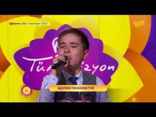 Дневник-4 «Bala Turkvision-2015 - Казахстан» [Талдыкорган, Кокшетау, Петропавловск, Астана]