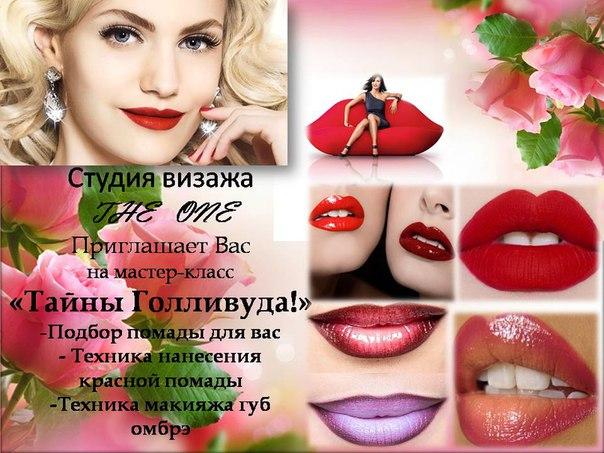 Орифлейм мастер класс 2015 - ПОРС Стройзащита