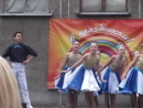 дебют танец Мамба