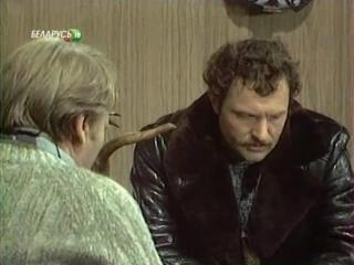 Атланты и кариатиды. (1980. Серия 3).