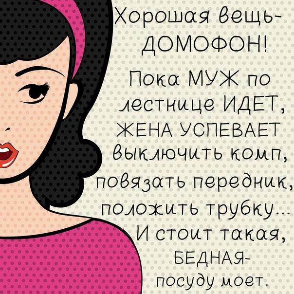 http://cs629515.vk.me/v629515062/22dd/XvRIh81O_zc.jpg