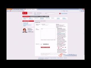 Интернет-сервисы - Как отправить СМС на МТС