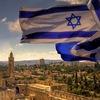Израиль Изнутри | Inside Israel