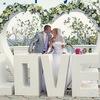 Аренда декора и аксессуаров на свадьбу в Ялте