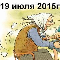 19.о7.2о15. Карусельная гонка на Автодром СПб.