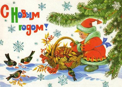 открытка на новый год своими руками