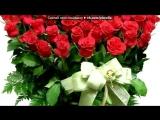 «Без названия» под музыку Валерий Капризов - Я желаю счастья вам. Picrolla