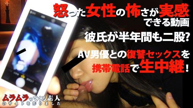 Muramura 090115_276 Saki