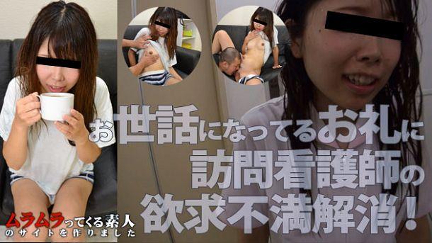 Muramura 090315_277 Aiko Nishino
