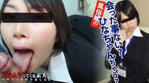 Muramura 091915_284 Mami